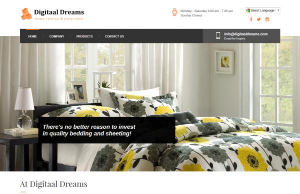 Home Textile – Digitaal Dreams